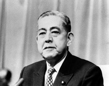 bố già yoshio kodama